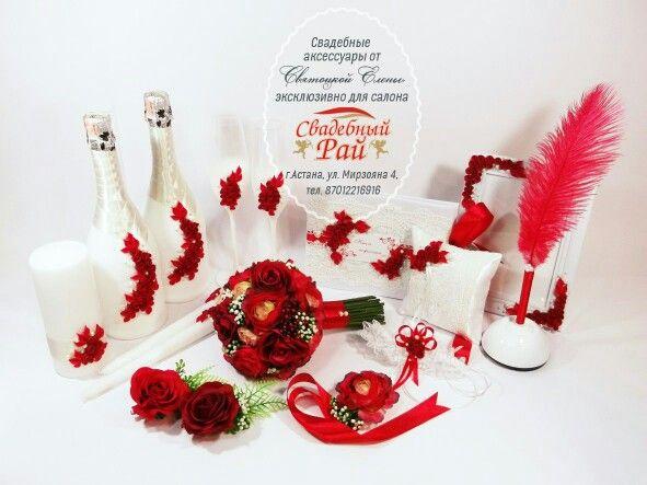 Набор красные розы спрей
