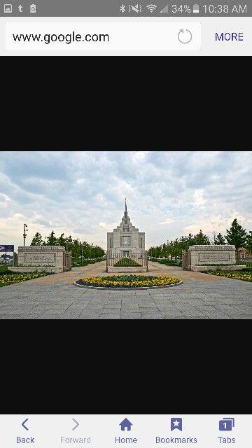 Ukrainian temple