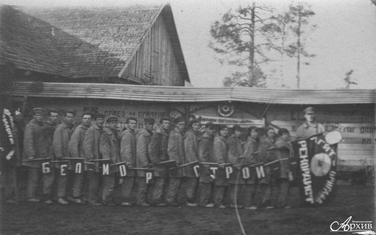 Агитбригада Беломорстроя (1931-1933) Propaganda team of Belomorstroy (1931-1933)