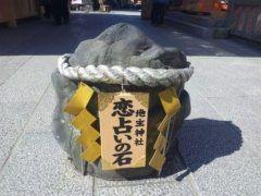 京都市東山区の地主神社内にある恋占い石は全国でも数ある恋愛成就のパワースポットでも必ずランキングの上位に入るくらい有名 一方の石からもう一方の石へ目を閉じたまま歩いて無事にたどり着くことができれば恋がかなうといわれているんです  tags[京都府]