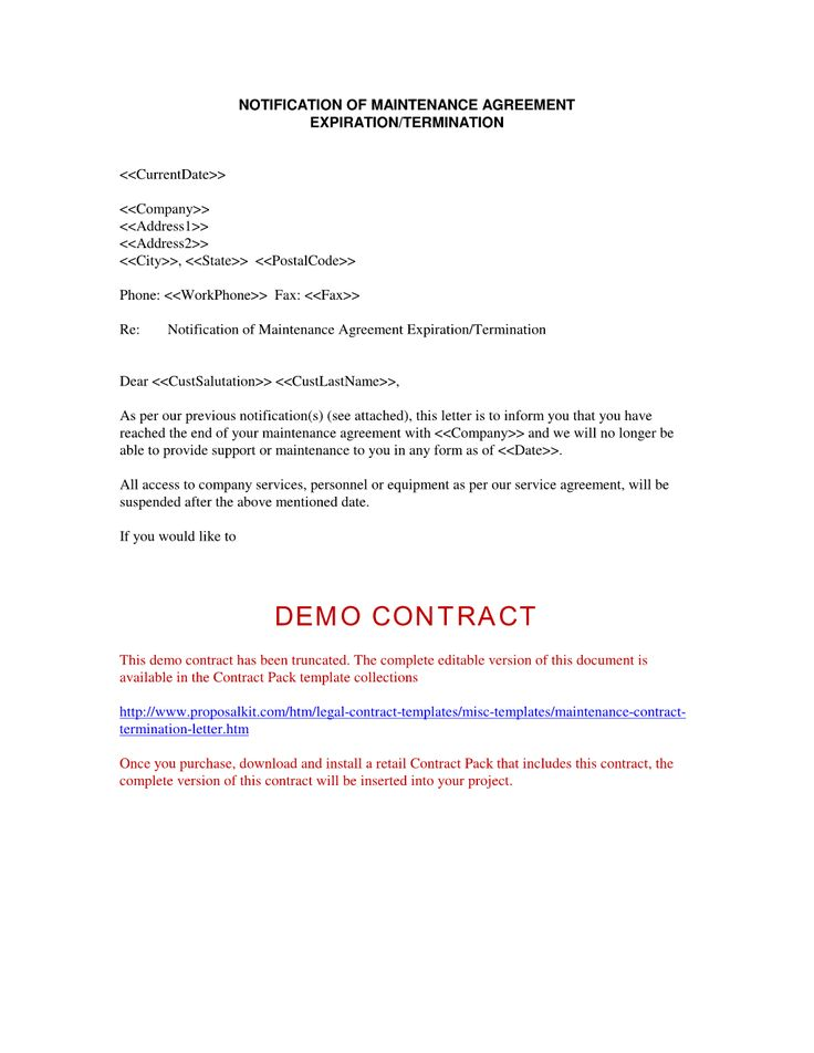 request letter for job contract extension cover templates sample - maintenance contract template