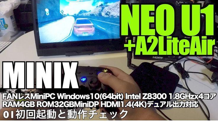 MINIX NEO U1+ A2 LiteAir SmartTV BOX Android5.1.1搭載 Amlogic S905 RAM2GB ...