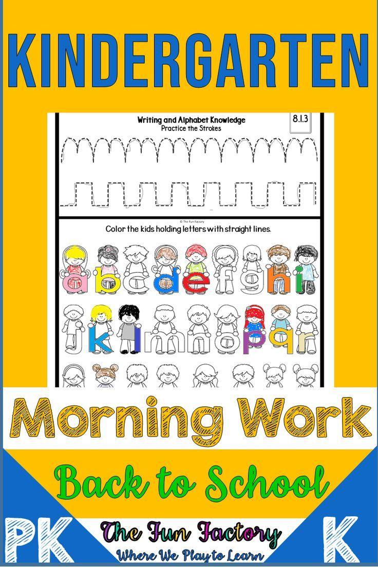 Back To School Kindergarten Morning Work Writing And Math With Images Kindergarten Morning Work Writing Morning Work Student Learning [ 1104 x 736 Pixel ]