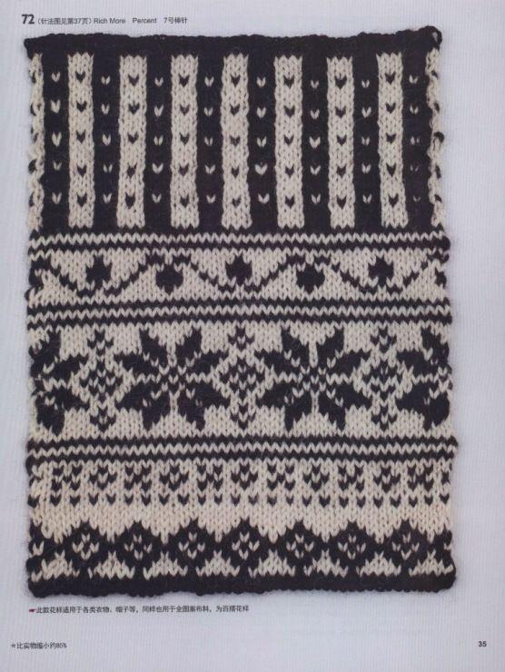 351 best Knitting: Fair Isle, Stranded, Intarsia images on ...