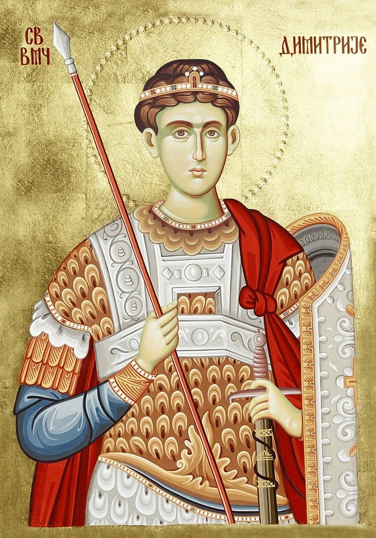 Άγιος Δημήτριος / Saint Demetrios. Prayed to any images of saints lately? There are 18 (6+6+6) pearls on his visor, not to mention the hexagram (666) halo, the 666 on his right shoulder, and the six 6s in the fleur-de-lises on his shield.