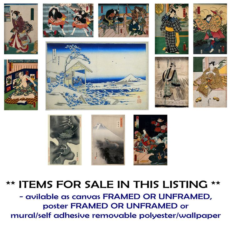 Details about  ACTOR, DRAGON, OGATA, WOODPAINTING REPRODUCTION ON CANVAS PRINTS, POSTERS,MURALS