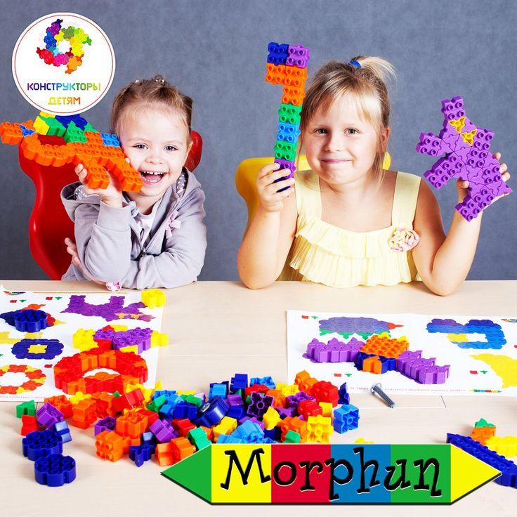 """Счастливые дети - счастье родителей.  Фантазируйте с нами! Фантазируйте сами! Интернет-магазин """"Конструкторы детям"""" http://konstruktorydetjam.ru/  8-800-555-94-45   #конструктор #лего #банчемс #липучка #magformers #lego #banchems #мегаблокс #магнитный #деревянный #morphun #megablocks #mega #игрушки #детский #динозавры #детские #игрушки"""