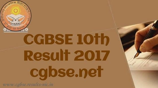 CGBSE 10th Results 2017, CG Board 10th Class Exam result 2017, CGBSE 10th Result 2017 - CG Board 10th Results Name Wise