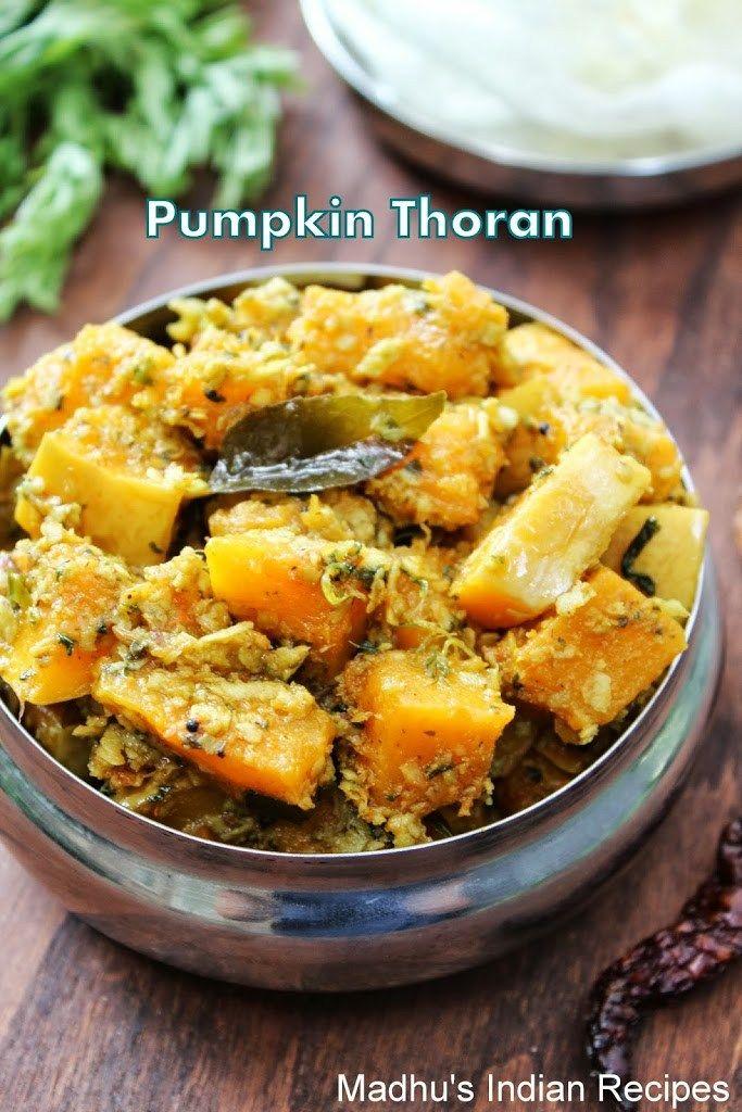 Pumpkin Stir Fry Mathan Thoran Curry Recipes Tasty Vegetarian
