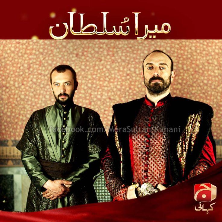 Sultan Suleyman and Ibrahim.