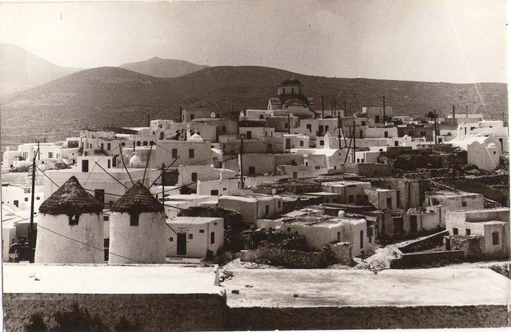 #Paros #History #Greece #Vintage #View