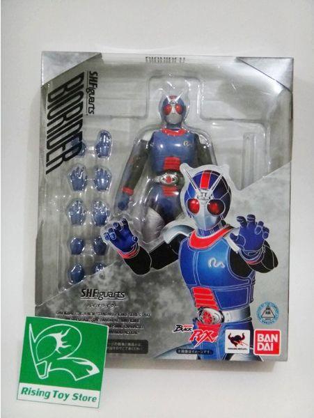 SHF Kamen Rider Bio