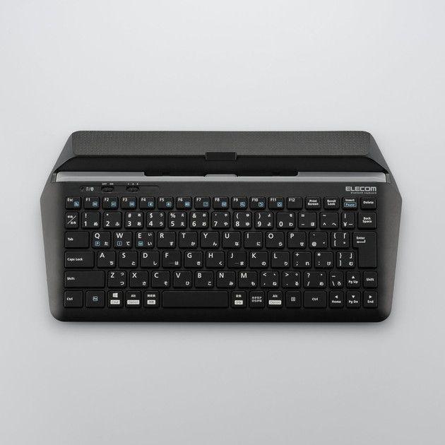 エレコム、トラックボールとタブレットスタンド付きのBluetoothキーボードを1月に発売 - Engadget 日本版