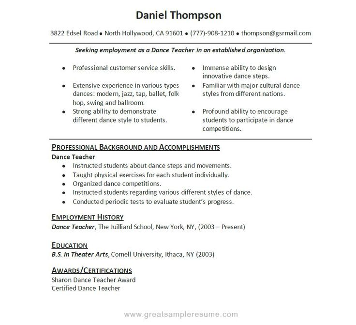Dance teacher resume, dancing, job description, example, sample
