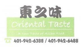 I {heart} Rhody: Dining ~ Oriental Taste, Cranston