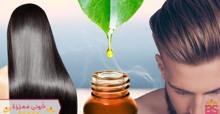 ما الفرق بين زيت ترشوب الاصلي والتقليد زيت ترشوب الاصلي مصنوع في الهند تبع شركة Vasu Healthcare الهندية العبوة من Ombre Hair Blonde Ombre Hair Oil Benefits