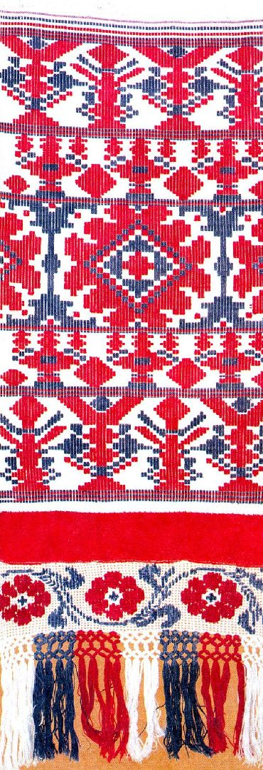 Belarus Folk embroidery album