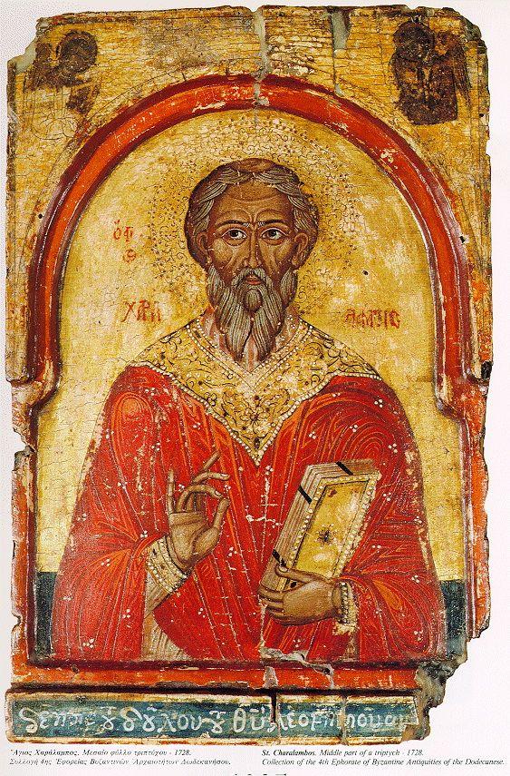 Άγιος Χαράλαμπος ο Ιερομάρτυρας (Ρόδος, 1728 μ.Χ.)