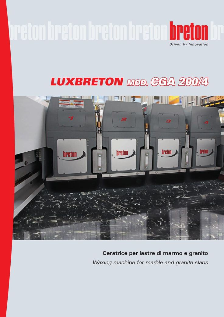 Luxbreton - Waxing machine  Waxing machine for marble and granite slabs