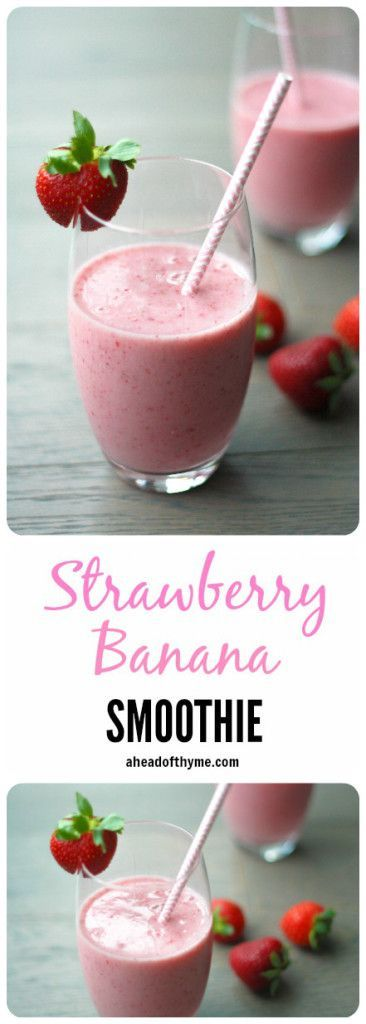 Strawberry Banana Smoothie: This perfect combination of strawberry and banana will leave you refreshed and sustained. It is easy to make and easy to indulge | aheadofthyme.com