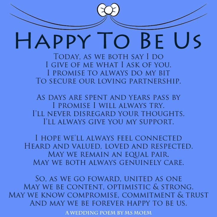 Wedding Quotes : Happy To Be Us – A modern romantic wedding vows poem by English poet, Ms Moem. M