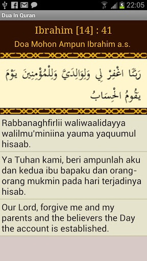 Would you like to Download Doa in Quran apk For Android