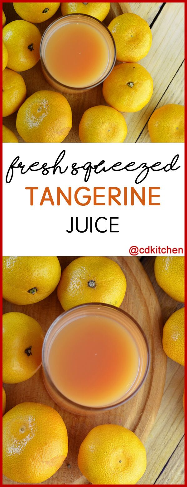 Tangerine juice makes for a fantastic addition to citrusy vinaigrettes or substitute for orange juice in marinades for meat and fish. Or a great drink! | CDKitchen.com