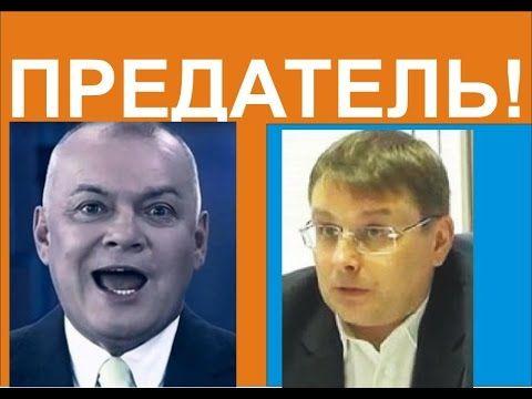 Дмитрий КИСЕЛЕВ показал ИСТИННОЕ ЛИЦО!