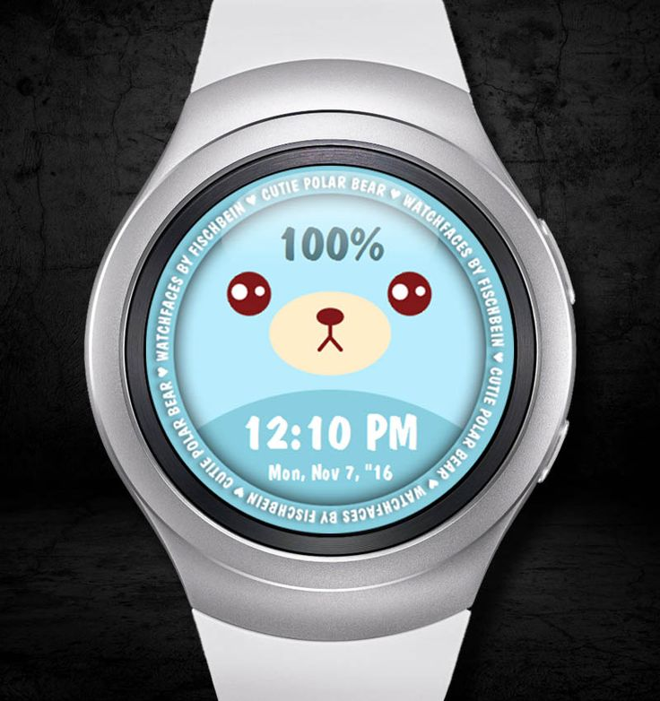 Cutie Polar Bear 12h – Watchfaces by Fischbein
