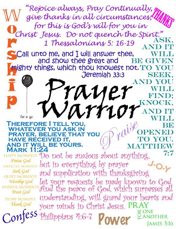The Yellow Bridge: Prayer Journal Cover