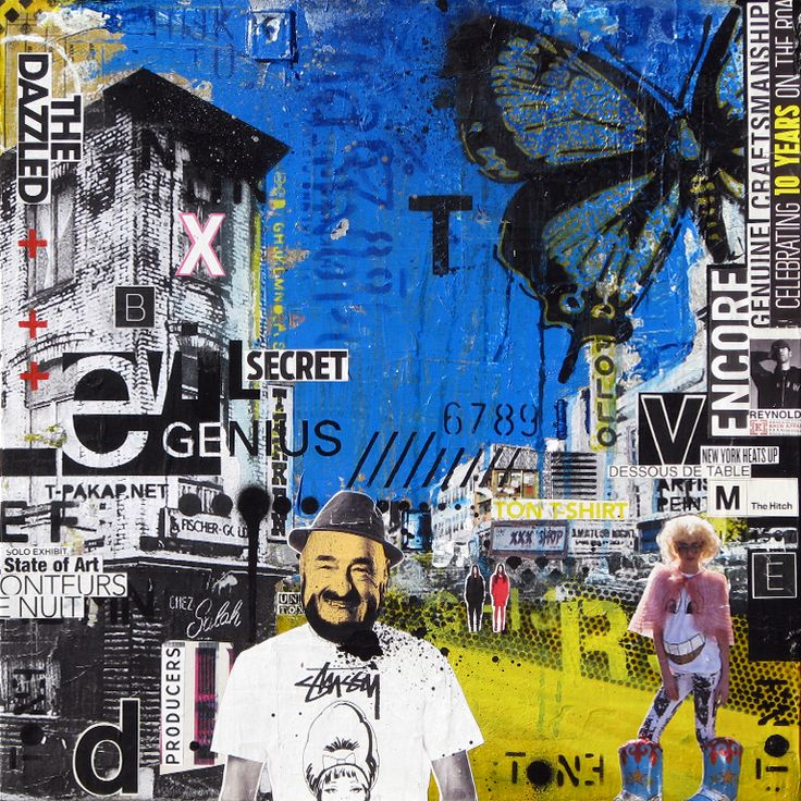 """EN ROUGE ET NOIR. Technique mixte sur toile. 51 x 51 cm / Mixed media on canvas. 20'' x 20"""". Novembre 2014, november. Artiste-peintre: Tone. www.t-pakap.net"""