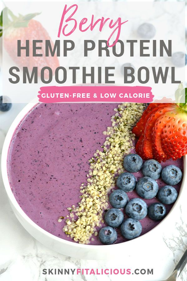 Wake up to a creamy Berry Hemp Smoothie Bowl laced with sweet berries, Greek yogurt and hemp protein powder! This gluten free smoothie bowl is a nutritiousand refreshing meal or snack for warm weatherand great for post workout recovery!#smoothiebowl #hemp #skinnyfitalicious