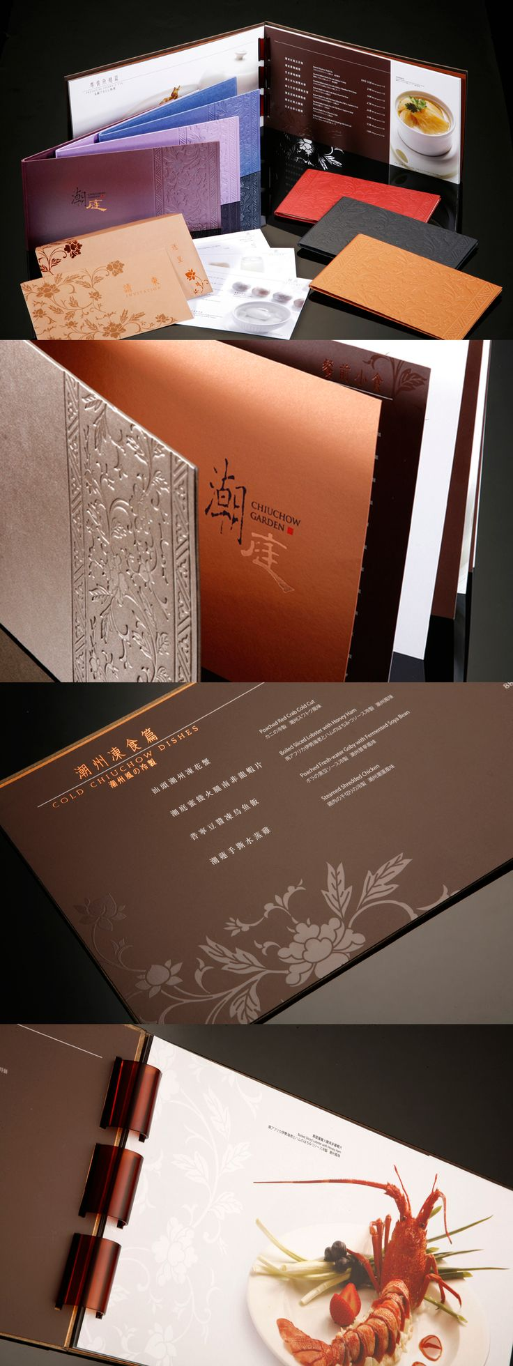 "Check out my @Behance project: ""Chinese Restaurant Menu Design"" https://www.behance.net/gallery/44810103/Chinese-Restaurant-Menu-Design"