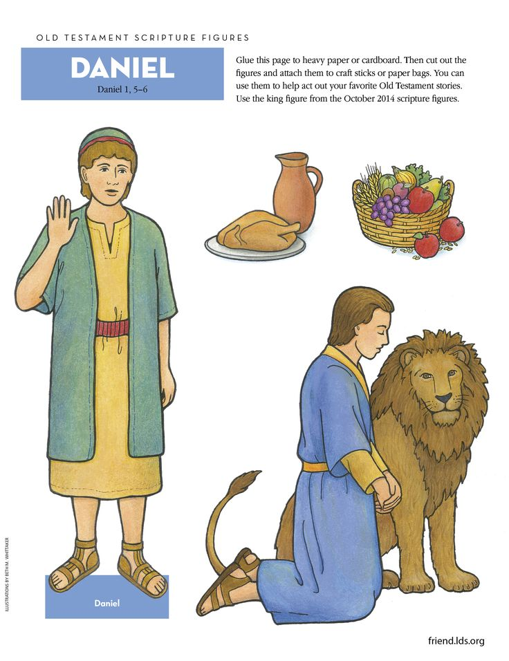 Use These Cut Out Figures To Act Out The Story Of Daniel
