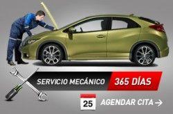 Honda Tec – Autos Nuevos – Autos Usados – Monterrey Nuevo León - http://www.directorioamarillas.com/city/monterrey-nuevo-leon-mexico/listing/honda-tec/