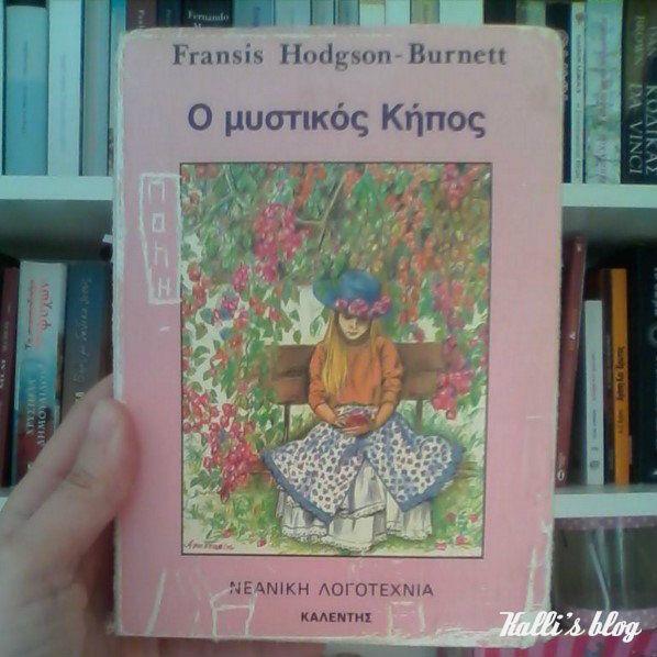 "Kalli's blog: ""Ο Μυστικός Κήπος"" της Fransis Hodgson-Burnett"