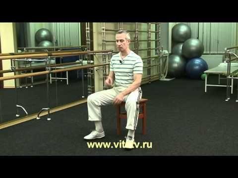 Комплекс упражнений для восстановления тазобедренных суставов