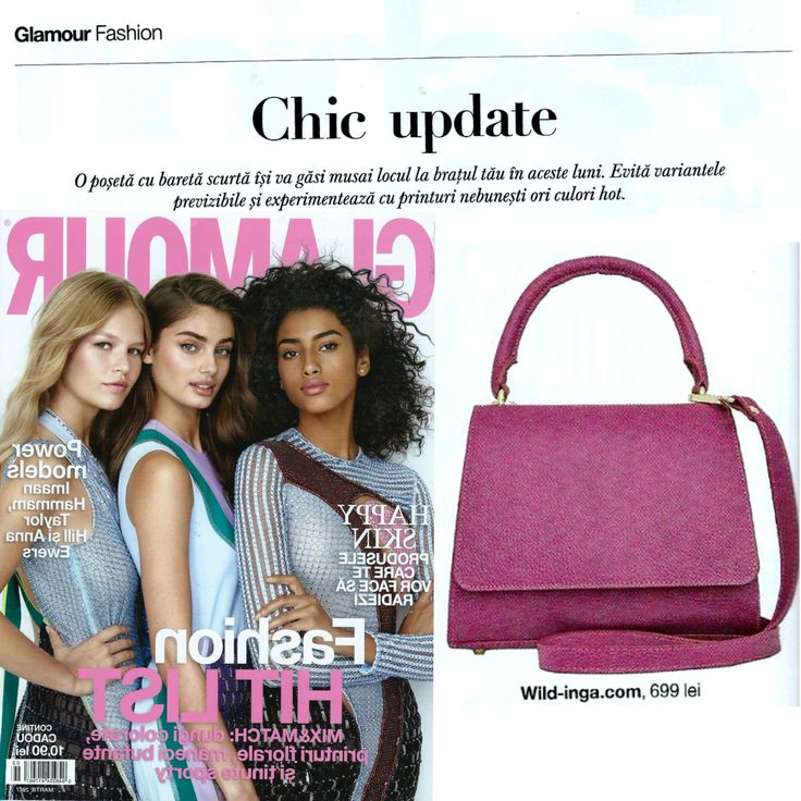 Wild Inga bags are featured in the new edition of Glamour Magazine. Find out all about what's hot in the bag world