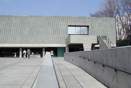 National Museum of Western Art Tokyo by Le Corbusier