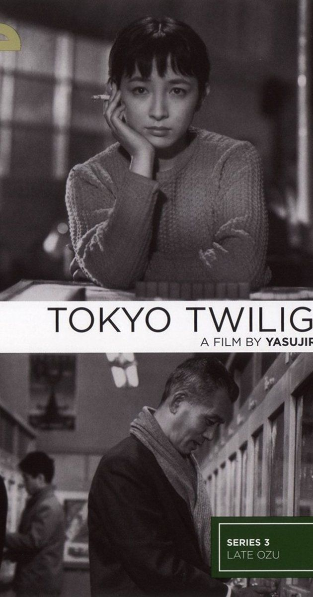 Tôkyô boshoku(1957)