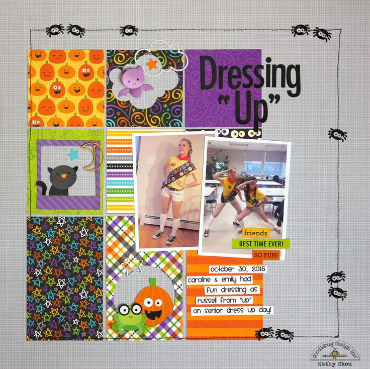 Hi Everyone!  It's Kathy  today with a layout using the ADORABLE Boos & Brews  Collection.  Doodlebug always knocks it out of the park with...