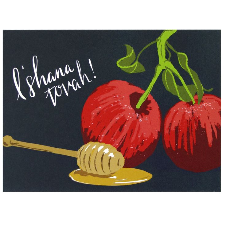 """Our apples and honey Rosh Hashanah card expresses a traditional wish """"l'shana tovah"""" -- hope for a sweet new year ahead. front greeting: l'shana tovah! inside greeting: have a sweet year DETAILS - sin"""