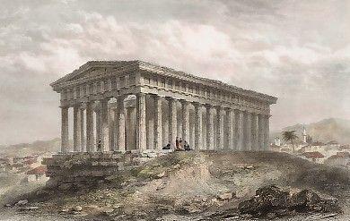 'Athenes holy paladin build :: massage sensuel athenes grece' :: 'reploica athenes bijoux cross'