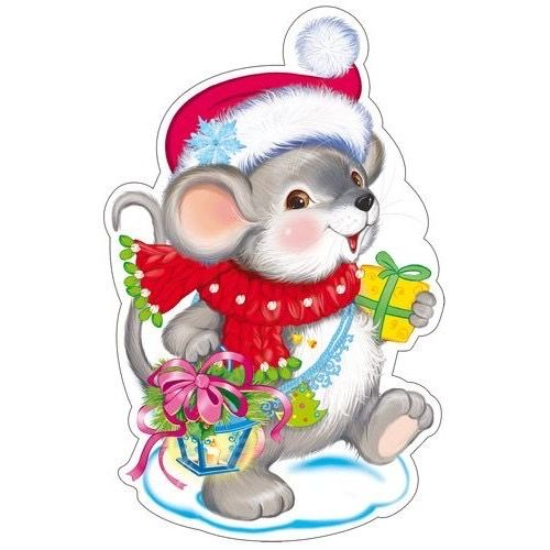 стало красивые картинки с мышкой символом года можно