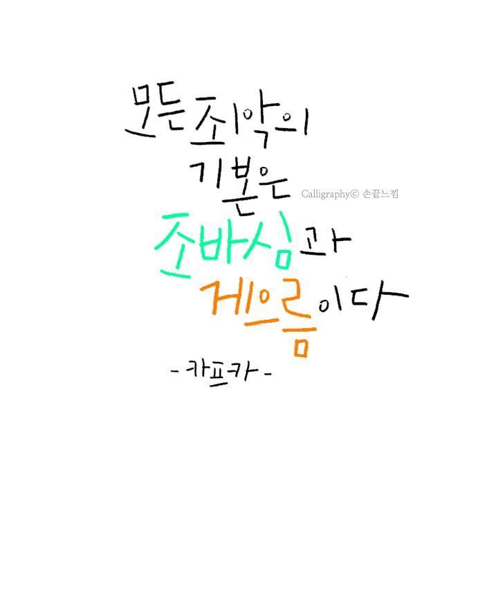 82_죄아_copy.jpg