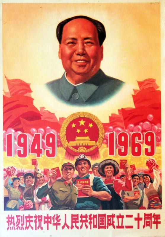 Warmly celebrate the twenty year anniversary of the establishment of the People's Republic of China.