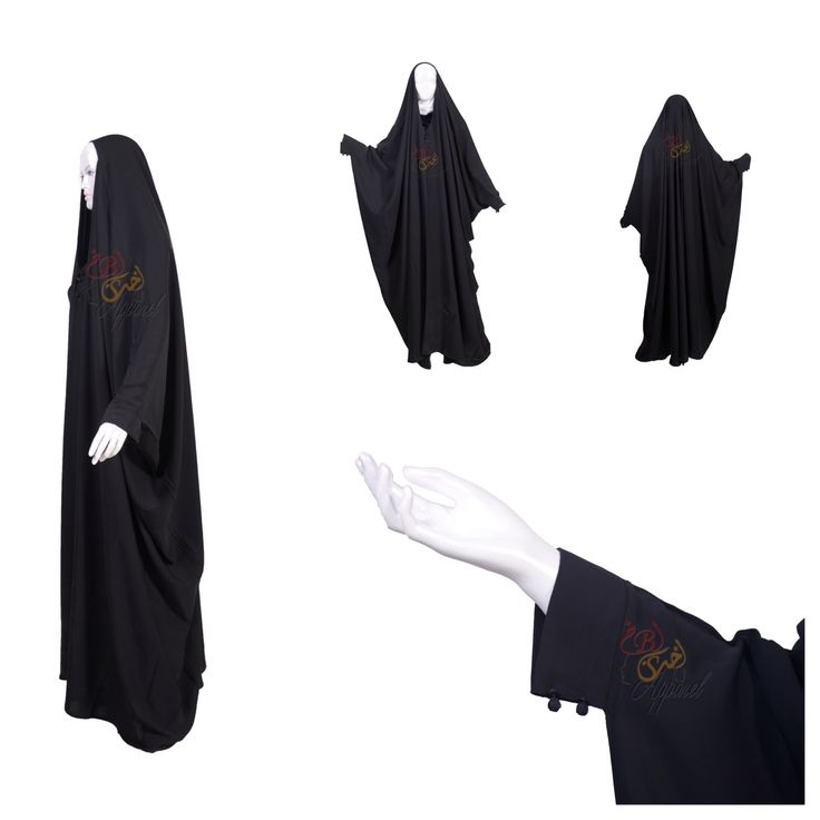 """Emirati Overhead Abaya """"Modesty in Mind"""" let BS Apparel COVER you with sophisticated creativity like never before!!! For all orders and/or inquiries please feel free to contact customer service via: Email: info@bsapparel.net Phone: (888) 366-9490 Text ONLY: (215) 395-2588 Or Whatsapp: 011967736610164"""