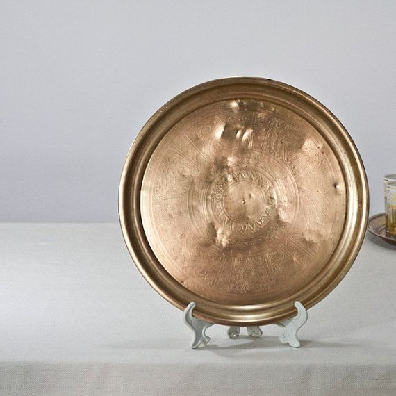 12.5'' Islamic Brass Tray, Tea Serving Tray, Islamic Decoration, Round Tray, Home Decor, Party Platter, Arabian & Mediterranean Decor