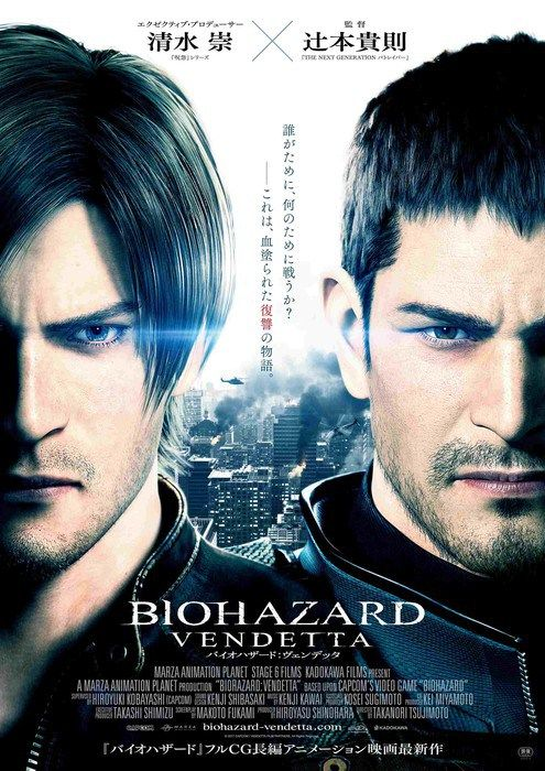Resident Evil: Vendetta CG Film gets new poster visual, release date and story revealed - http://wowjapan.asia/2016/12/resident-evil-vendetta-cg-film-gets-new-poster-visual-release-date-story-revealed/