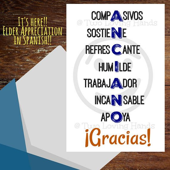 This is card to let those hard working Elders know how much all of there hard work, sleepless nights, and sacrifices mean to the congregations. They dont go unnoticed and this is designed to remind them of that fact. This one was done for our Spanish ancianos. When you receive the